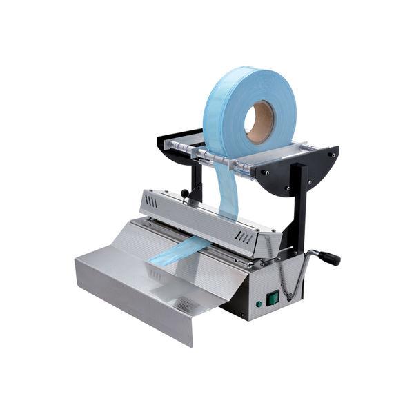 Паковочная машина Getidy KDF-500