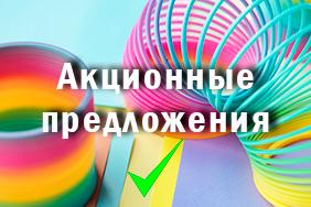 Акционніе предложения от Укрмед-дентал